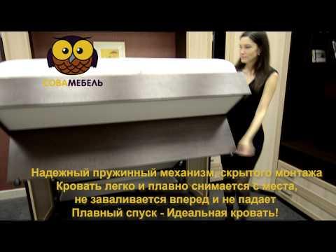 подъемная кровать СоваКлассик презентация