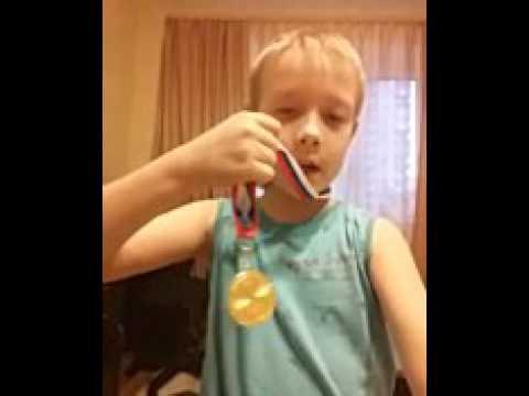 Моя первая медаль за танец Аты баты