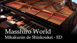 Repeat youtube video Masshiro World - Mikakunin de Shinkoukei ED [piano]