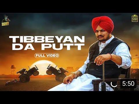 tibbeyan-da-putt-lyrics---sidhu-moose-wala-(lyrics)-|-latest-punjabi-song-2020-|-lyrics