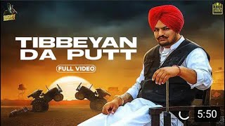 Gambar cover TIBBEYAN DA PUTT LYRICS - Sidhu Moose Wala (Lyrics) | Latest Punjabi Song 2020 |  Lyrics