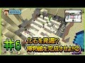 【マインクラフト】赤石先生&もえのプレイ動画シリーズ『ハカセカイ』シーズン3 #06…