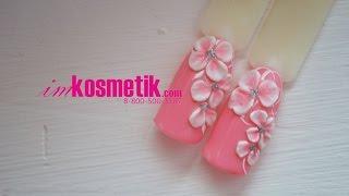 Дизайн ногтей: объемная лепка цветов 3D гелем