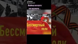 Участник Великой Отечественной Войны.