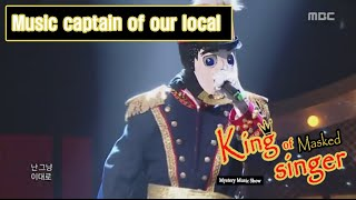 [King of masked singer] 복면가왕 - 'Music captain of our local' defensive stage - Hayoga 20160410