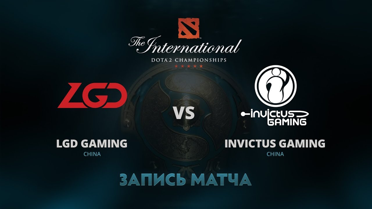 LGD Gaming против iG, Вторая игра, Четвёртый раунд нижней сетки The International 7