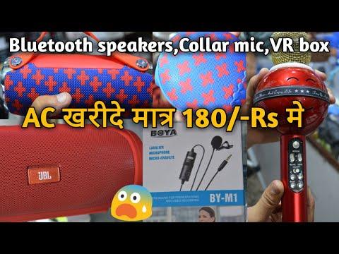 Wireless speakers, VR box, karaoke mic  wholesale market , lajpat rai market, Chandni Chowk