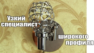 Установка потолочного светильника в Киеве(, 2017-02-20T05:16:33.000Z)