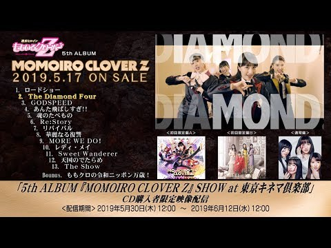 ももいろクローバーZ  / 5th ALBUM『MOMOIRO CLOVER Z』全曲視聴TRAILER