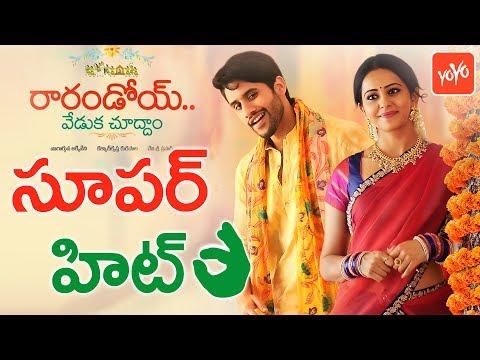 Rarandoy Veduka Chudam Movie Review .. Another Super Hit For Naga Chaitanya .. !
