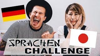 JAPANERIN LERNT DEUTSCH | Japan VS Deutschland thumbnail