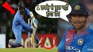 इंडिया को मैच जिताने के बाद भी ,दिनेश कार्तिक के साथ हुआ धोखा dinesh kartik  vivo IPL 2018