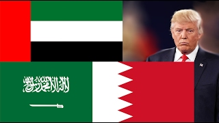 أخبار عربية | ترحيب خليجي بتصريحات #ترامب
