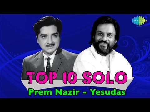 Top 10 Solo | Prem Nazir - Yesudas | Malayalam Movie Audio Jukebox