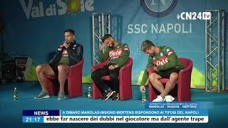 Kostas Manolas risponde ai tifosi del Napoli a Dimaro-Folgarida