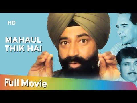 💄 Latest bollywood comedy movie download hd | List of Best