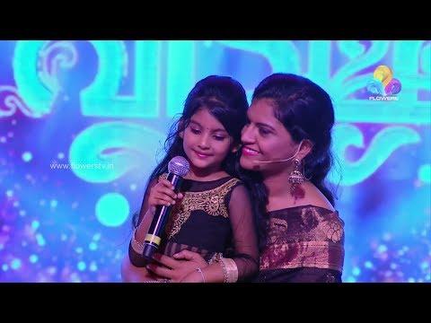 Minungum Minnaminunge song by Ameya & Jesna Justine Malayali Veettamma മലയാളി വീട്ടമ്മ Flowers Ep#56