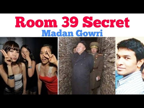 Room 39 | Tamil | Madan Gowri | MG