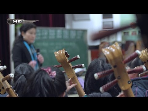 Music Education in China  MEIC 17 THE INHERITANCE OF CHINESE FOLK MUSIC IN SCHOOL EDUCATION
