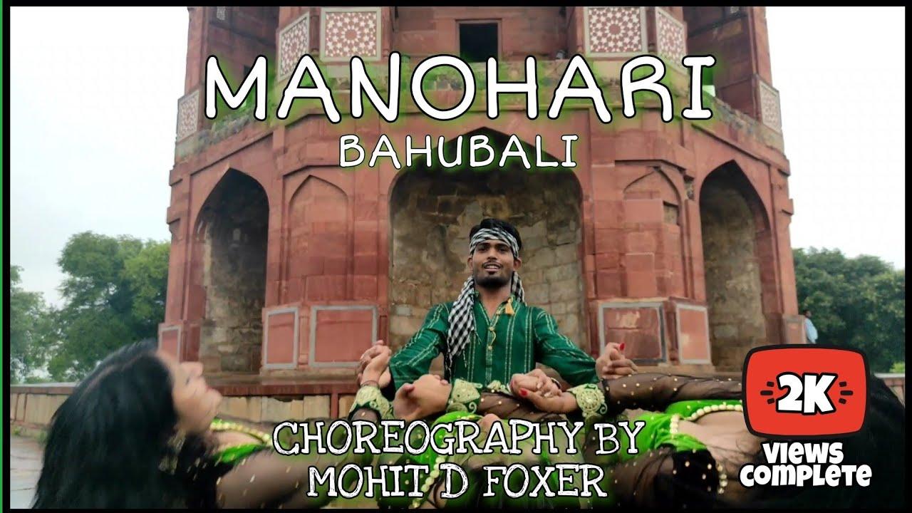 MANOHARI  || DANCE CHOREOGRAPHY || THE STUDIO OF ART