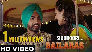 Sindhoori (Full Song) Ammy Virk - Bailaras - New Punjabi Songs 2017 - Latest Punjabi Songs -WHM