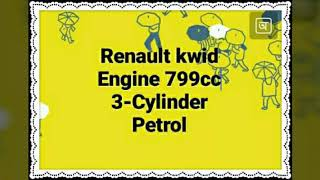 Renault kwid first Drive Review (in Malda) Good Car