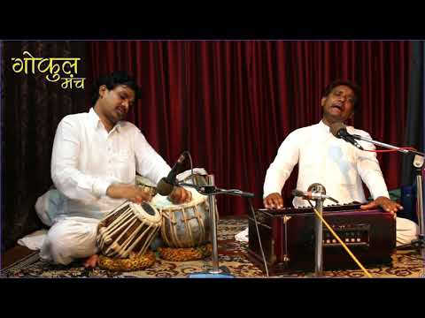 Rajasthani geet- Gordi kar sola singar, Ramswaroop Das.