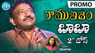 RGV About Godmen - బాబా - PROMO   Ramuism 2nd Dose   #Ramuism   Telugu