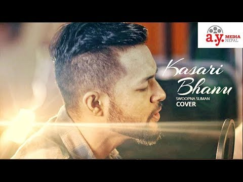 Kasari Bhanu | A.Y Media Nepal | RB Production | Cover