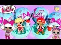 Best Lol Surprise Dolls On Amazon [Cute Toys For Kids]