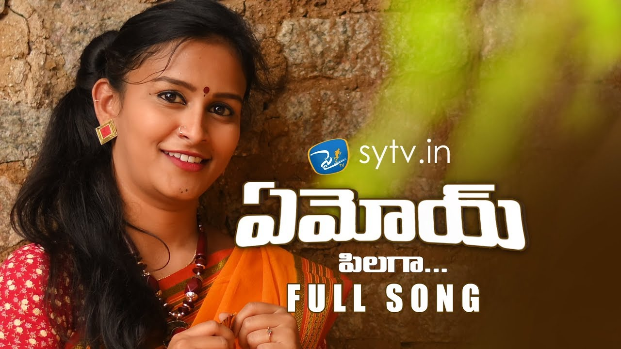 Yemoye Pilaga Latestfolk Song  Thirupathi Matla  Hanmanth Yadav  Srija