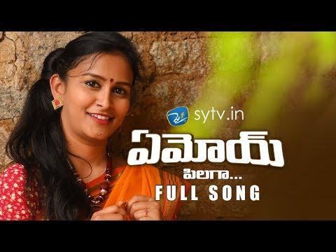 YEMOYE PILAGA |LatestFolk Song | Thirupathi Matla | Hanmanth Yadav | Srija | Sytv.in