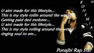 BOHEMIA - Lyrics Video of
