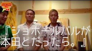 2017年の夏の奇跡。鳥取市の招きで実現したホットドッグマンTV出張配信...