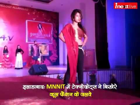 Cool Fashion show at Annual Fest of MNNIT in Allahabad