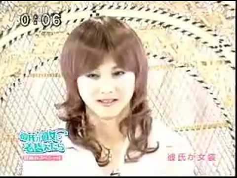 Kaji Yuki dress up as a Girl