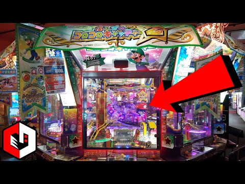 INSANE Japanese Coin Pusher! Mario Party Arcade Game | Part 1