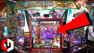 Game | INSANE Japanese Coin Pusher! Mario Party Arcade Game Part 1 | INSANE Japanese Coin Pusher! Mario Party Arcade Game Part 1