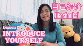INTRODUCE YOURSELF   Jąpanese Lesson for Beginners   shekmatz