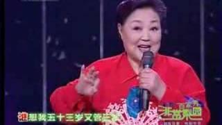 China YU opera