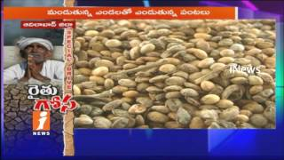 Huge Crisis For Farmers Due To Low Support Price in Adilabad | Special Drive | iNews
