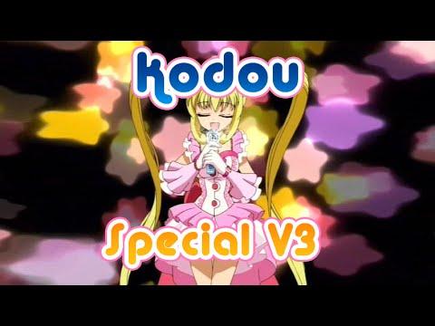 Karaoke - Kodou (Special v3)