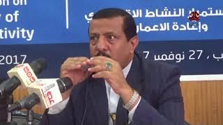 مأرب.. مشاريع اقتصادية واعدة   تقرير عمر المقرمي   يمن شباب