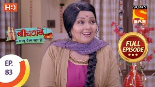 Beechwale Bapu Dekh Raha Hai - Ep 83 - Full Episode - 21st January, 2019
