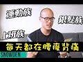 英國Snowden 專利深層速效肌關舒緩凝膠125ml product youtube thumbnail