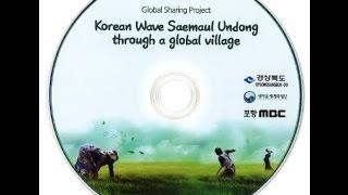 Korean Wave Saemaul Undong