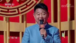 [喜上加喜]东坡曰:能力是开不败的魅力 你的优秀值得被宠| CCTV综艺