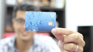 توصل ببطاقة هاتفية دولية' (sim card) تعمل مع جميع شبكات الإتصال بالمجان إلى منزلك