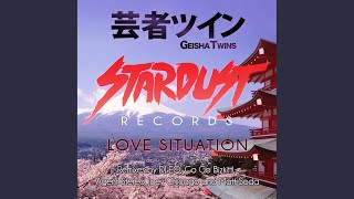 Love Situation (DJ EQ 5x5 Remix)
