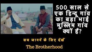 The Brotherhood Documentary Film On Hindu Muslim Unity